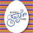 Easter greeting card — Stockvektor #39909209