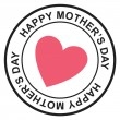 Mothers day postage stamp — Stock Vector
