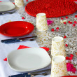 Party table — Stock Photo #29297003