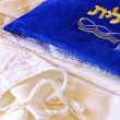 Stock Photo: Prayer Shawl