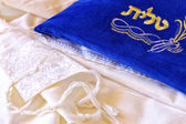 Prayer Shawl — Stock Photo