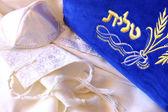 Prayer Shawl — Stock Photo