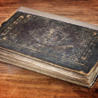 Antique book — Stock Photo
