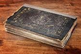 Antique book — Stock Photo