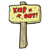 Keep out sign cartoon — Stock Vector