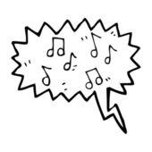 Musical symbols — Stock Vector