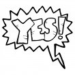 Stock Vector: Yes shout