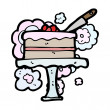 Cake on stand — Stock Vector
