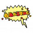 "Stock Vector: ""amazing"""