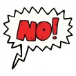 No shout — Stock Vector