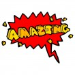 Stock Vector: Amazing shout