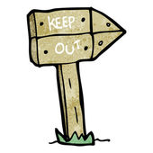 Keep out signpost — Stock Vector