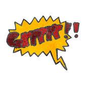 Retro cartoon comic book growl symbol — Stock Vector