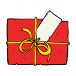 Stock Vector: Cartoon wrapped present