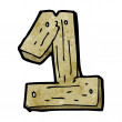 Stock Vector: Cartoon wooden number one