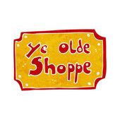 Cartone animato vecchio segno falso negozio — Vettoriale Stock