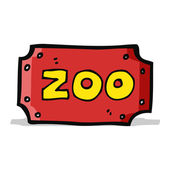 Cartoon zoo sign — Stock Vector