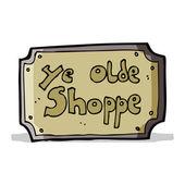 Cartoon old fake shop sign — ストックベクタ