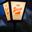 Night lamp with Stiegl bier logo — Stock Photo