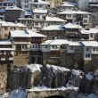 Veliko tarnovo - bulgaria — Stock Photo