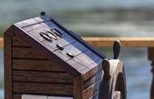 Vecchia ruota di legno di una barca a vela — Foto Stock