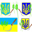 Emblem of Ukraine with symbolism — Foto Stock