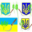 Stock Vector: Emblem of Ukraine with symbolism