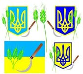 Brasão de armas da ucrânia com simbolismo — Vetorial Stock
