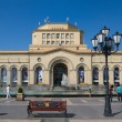 Stock Photo: National gallery, on central square of Yerevan