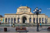 Musée des beaux-arts, sur une place centrale d'erevan — Photo