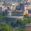 Stock Photo: View of Operwith top, Yerevan