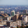 View of the  Yerevan — Stock Photo