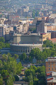 View of the Opera with top, Yerevan — Foto Stock