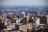 View of the Yerevan — Stock Photo