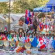"Stock Photo: Flags of world at fair ""Vernissage"", Yerevan"