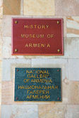 Sign the National History Museum and the National Gallery of Armenia — Stock Photo