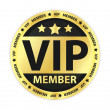 Stock Vector: VIP Member Golden Label