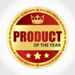 Product of the year badge with golden ribbon and red background — Stock Vector