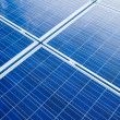 Solar panels — Stock Photo #12621430