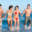 Постер, плакат: Young friends enjoy the summer