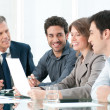 Stock Photo: Positive business discussion