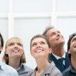 Business vision and aspirations — Stock Photo