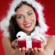 Christmas present for you — Foto de Stock