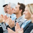 Royalty-Free Stock Photo: Conference success