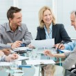 Happy Business In Meeting — Stock Photo #24462049
