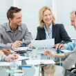 Happy Business People In Meeting - Stock Photo
