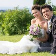 Foto de Stock  : Happy Married Couple