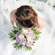 High View Of A Bride — Stock Photo #28206821