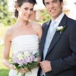 Happy Married Couple — Stock Photo #28206953