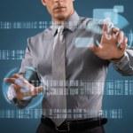 Modern business technology — Stock Photo